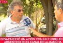 """Emiliano Sala, parla il padre: """"Vorrei fosse vivo, ma sto perdendo le speranze"""""""